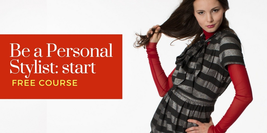 Personal Stylist Course: start up