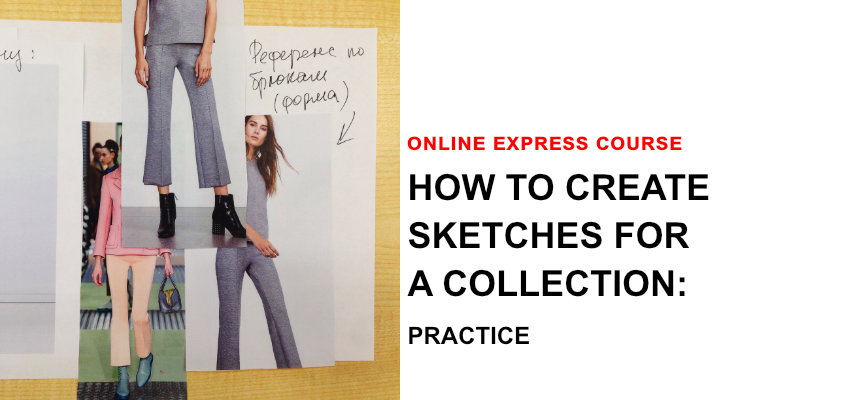 Express Online Course How To Draw Fashion Sketches Italian E Learning Fashion School